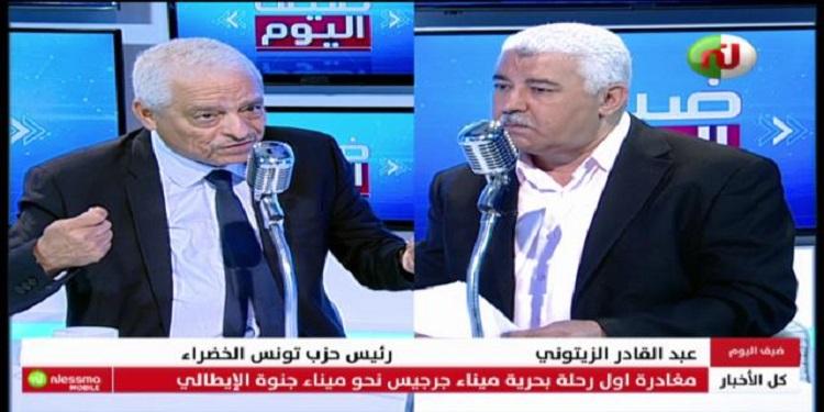 invité Du Jours avec Abd Al Kader Zitouni