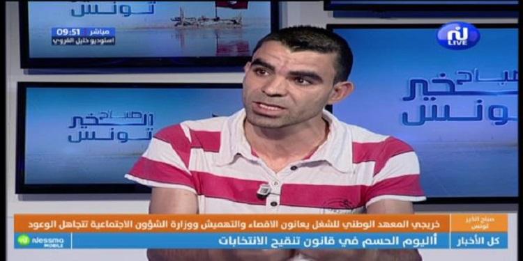 زوم الماتينال ليوم الثلاثاء 18 جوان 2019