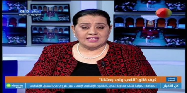L'edito : كيف قالو .. '' اللعب ولى بعشانا ''