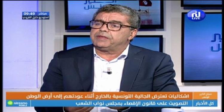 زوم الماتينال : الإشكاليات التي تعترض الجالية التونسية بالخارج أثناء عودتهم إلى أرض الوطن