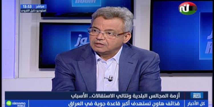 أزمة المجالس البلدية وتتالي الاستقالات .. الأسباب مع الضيف علي الهرماسي