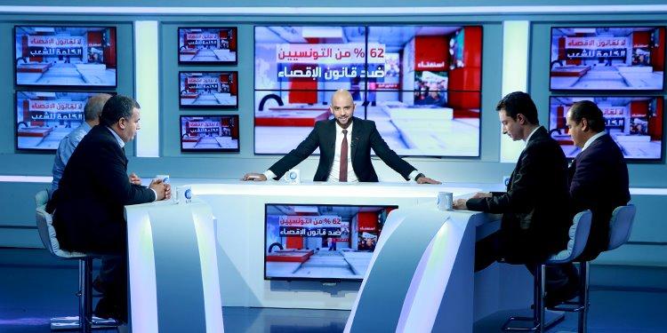 Non à la loi d'exclusion ... la parole du peuple Partie 02 -  Nessma Tv