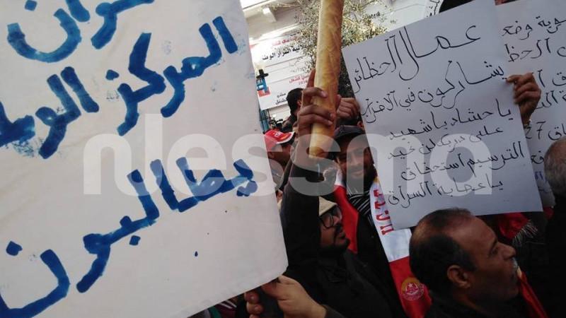 Place Mohamed Ali, ce jeudi: ''Tounes Mouch Lilbay3''