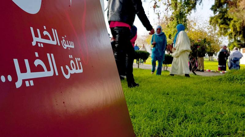La caravane ''El Khir'' de ''Khalil Tounes'' s'installe à Béja