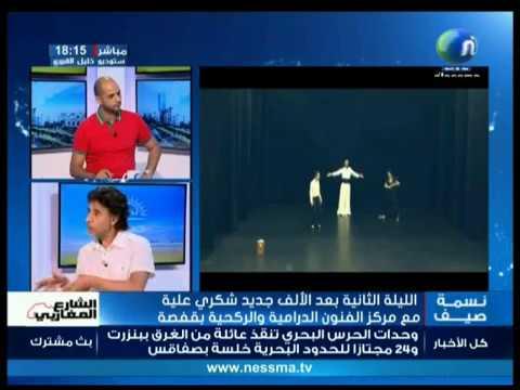 تونس البية مع المخرج و الكاتب شكري علية