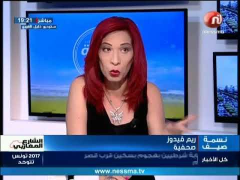 شنية الجو مع الفنان طلال الباشا: فنان سوري