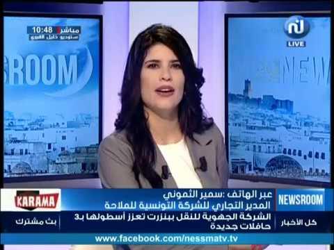 زوم جهات :عودة نشاط مطار طبرقة عين داهم ورحلة أولى لميناء جرجيس
