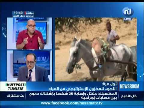 زوم جهات :لأول مرة اللجوء للمخزون الاستراتيجي من المياه مع ضيف عبد الله الرابحي كاتب الدولة