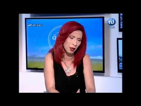 Tounes El Baya Du Samedi 26 Août 2017