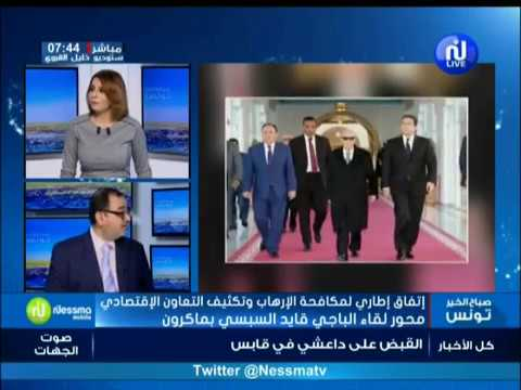 أهم الأخبار الوطنية ليوم الثلاثاء 12 ديسمبر 2017