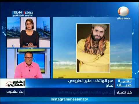 Tounes El Baya Du lundi 21 août 2017