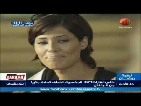Kaa El Khabia du Lundi 19 Juin 2017