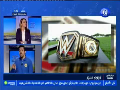 زوم رياضة ليوم الخميس 02 أوت 2018 - قناة نسمة