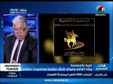 ضربة بالملمسة : وزارة ثقافة و موش شغل عرابنية و متعهدة حفلات