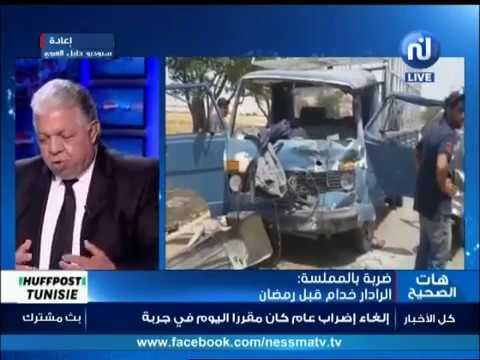 Dharba bel Mamelsa  du Jeudi 25 Avril 2017