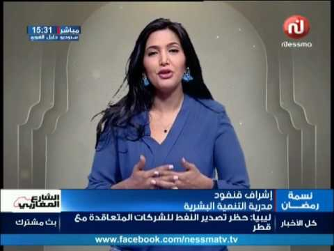 yzahhi ayamek du Jeudi 15 Juin 2017