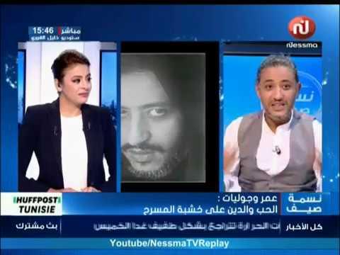 Tounes El Baya Du Mercredi 23 août 2017