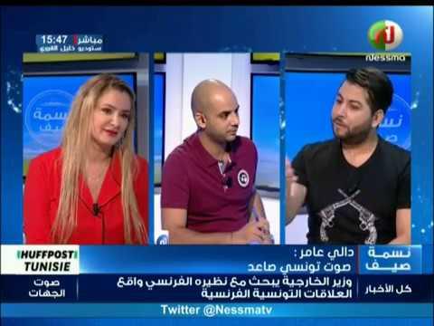 تونس البية مع الفنان دالي عامر