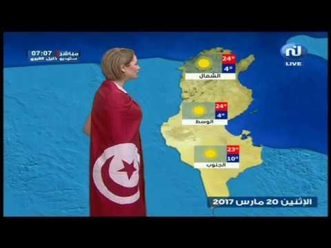 Nessma Live: Météo du Lundi 20 Mars 2017