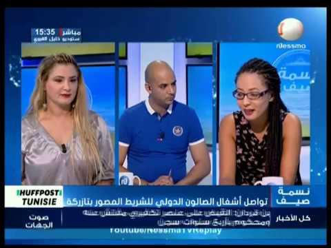 تونس البية مع رباب خماسي و مريم عيد