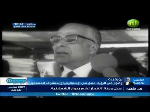 بورقيبة: الحاكم الأوحد في مجابهة جيل الإستقلال