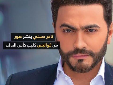 أخبار المشاهير ليوم الثلاثاء 10 أفريل 2018 - قناة نسمة