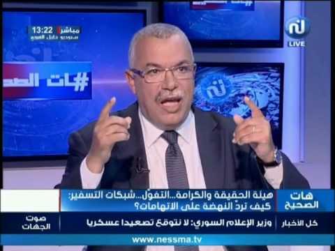 نور الدين البحيري: النهضة والنداء إلتقيا لإنقاذ تونس من حافة الهاوية