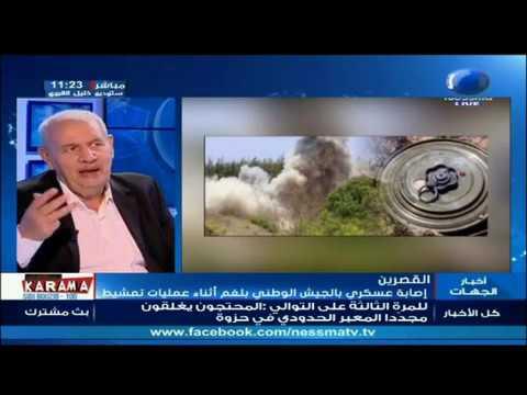 القصرين : إصابة عسكري بالجيش الوطني بلغم أثناء عمليات تمشيط