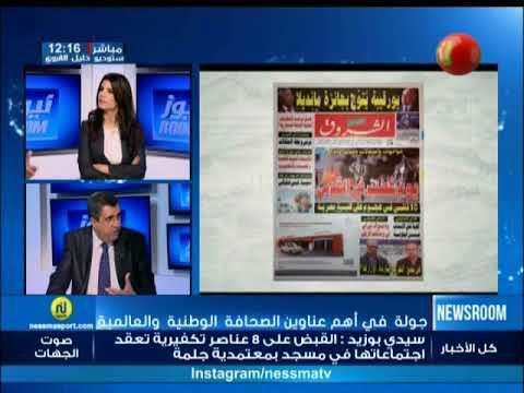 Revu De Presse du samedi 30  Décembre 2017