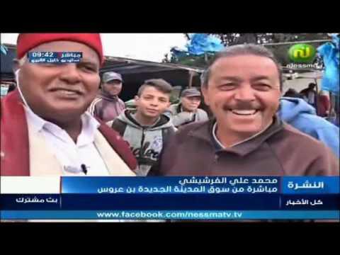 Wejeh Esou9 du Souk Nouvelle Medina