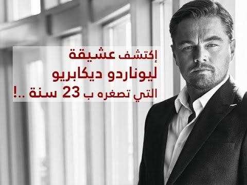 أخبار المشاهير ليوم الإربعاء 09 ماي 2018 - قناة نسمة