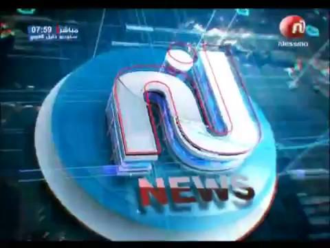 Flash News de 08h00 du Mercredi 10  Mai 2017