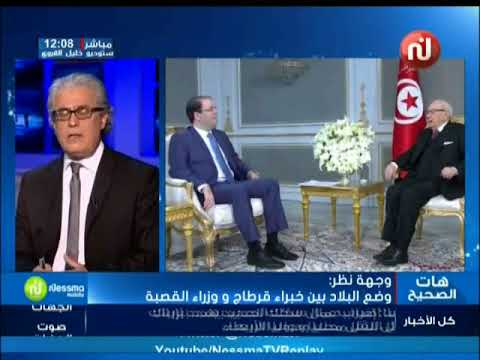 Wejhet Nadhar du Mercredi 04 Avril 2018 - Nessma Tv