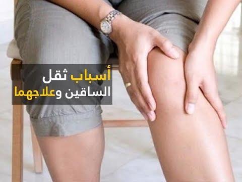 صحة الأبدان ليوم الإثنين 14 ماي 2018 - قناة نسمة
