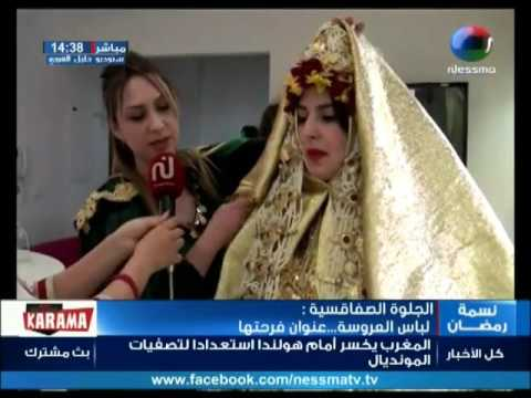 """قاع الخابية : ضيقة الحصة فاتن عبد الكافي صاحبة مبادرة """"بالتونسي"""""""