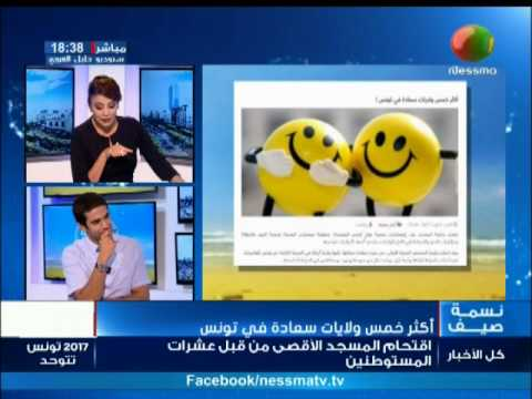 tounes el baya avec l'invité du plateau Anas Zghib