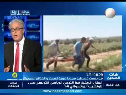 Wejhet Nadhar du Mercredi 16 Mai  2018 - Nessma tv