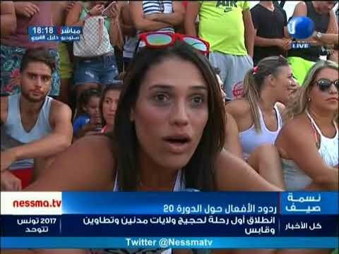 Tounes El Baya avec Ismail Ben Salha
