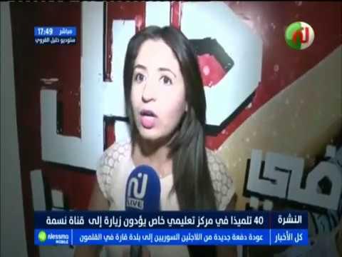 أهم الأخبار الثقافية الساعة 17:00 ليوم الجمعة 20 جويلية 2018 - قناة نسمة