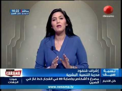 Yzahi Ayemek  du mercredi 05 juillet 2017