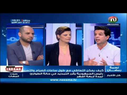 عينك ميزانك : كيف يمكن التعاطي مع طول ساعات الصيام والتعب مع الدكتور عماد الرقيق