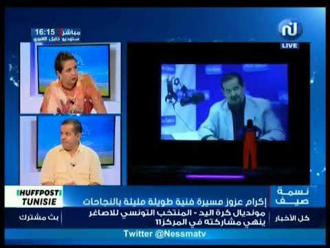 تونس البية مع الممثل إكرام عزوز