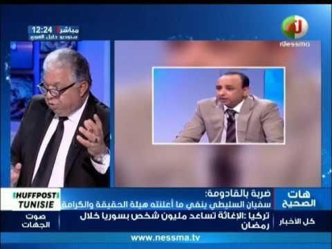 Dharba bel Gadouma :du Lundi 29 mai 2017