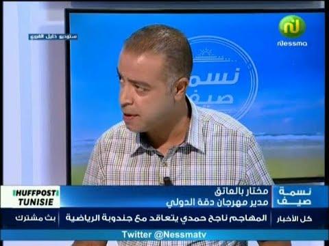 tounes el baya avec l'invité du plateau Mokhtar Belaatik