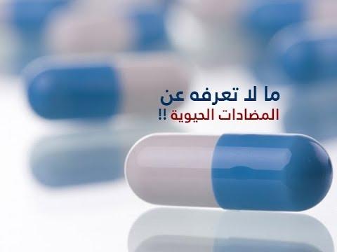 صحة الأبدان ليوم الثلاثاء 03 أفريل 2018 - قناة نسمة
