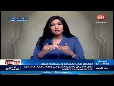 Yzahi Ayemek du Mardi 20 Juin 2017
