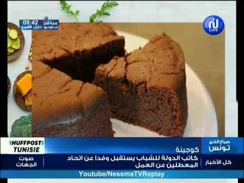 Coujina: Fondant au chocolat