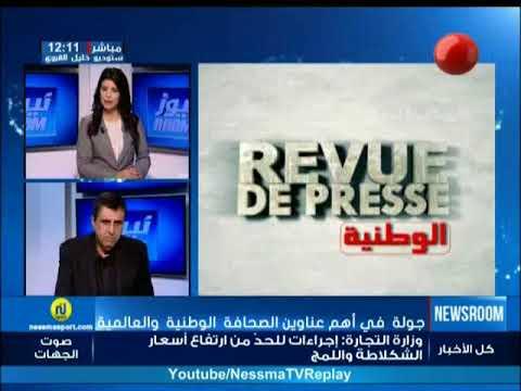 Revu De Presse du Samedi 13 janvier 2018
