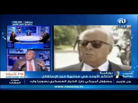 نجيب الشابي: بورقيبة مظلمنيش، أنا ظلمت روحي ..