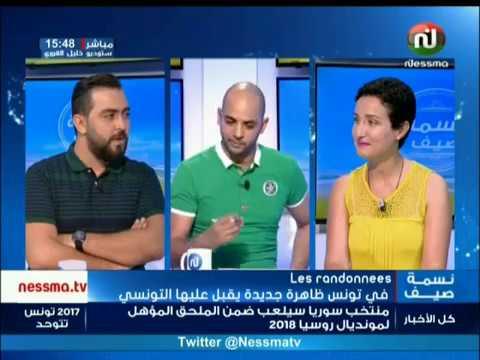 تونس البية مع أمنة الصغير